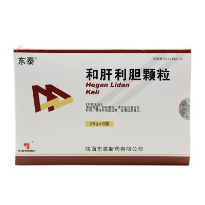 东泰 和肝利胆颗粒 25g*6袋/盒