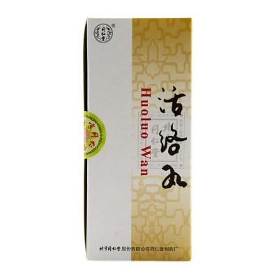 同仁堂 活络丸 3g*10丸/盒