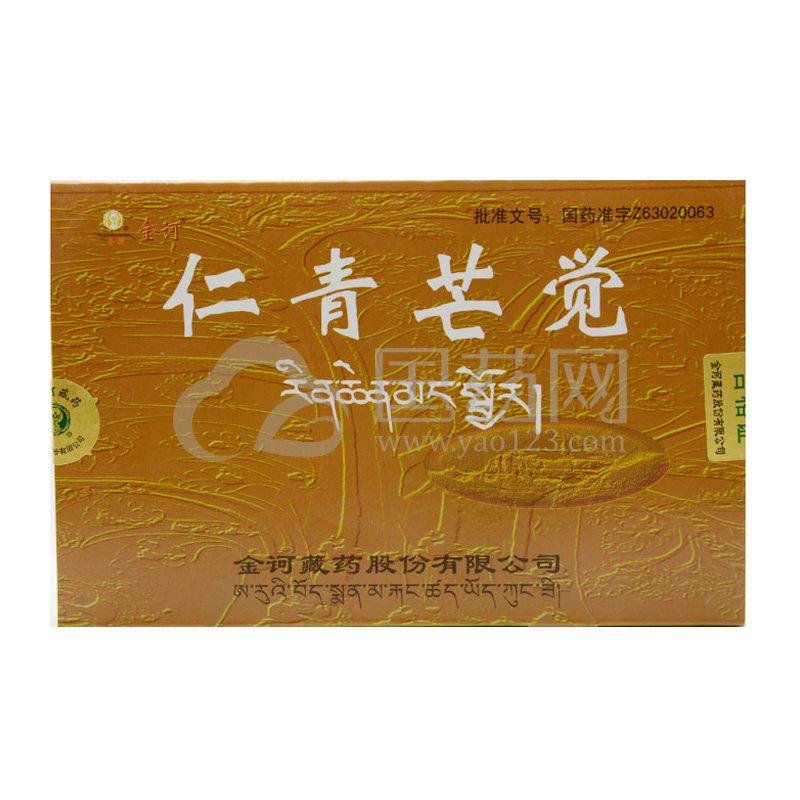 金诃 仁青芒觉 1g*2丸/盒*3盒