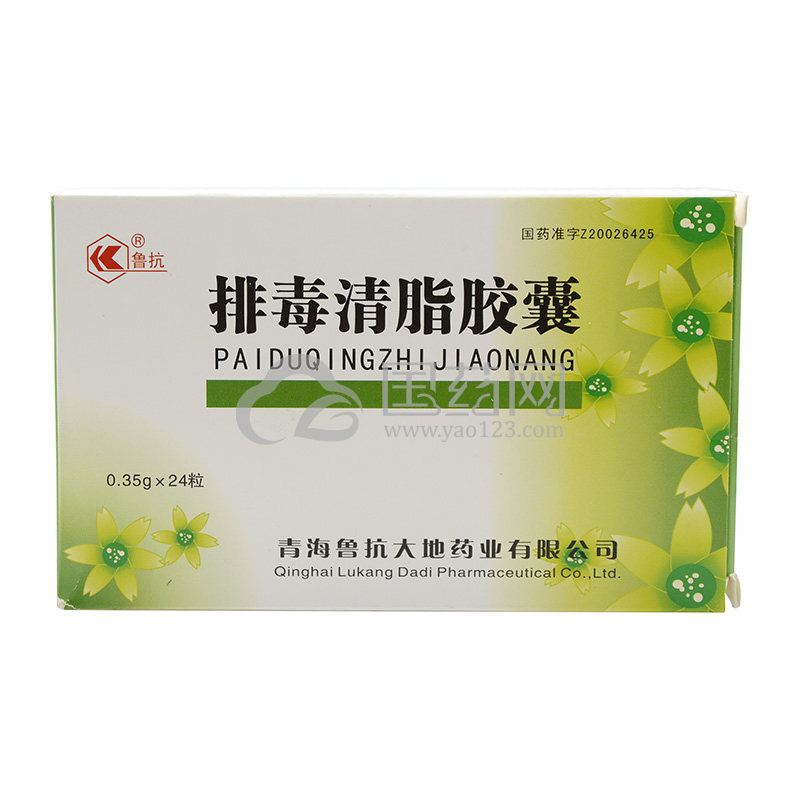 鲁抗 排毒清脂胶囊 0.35g*12粒*2板/盒