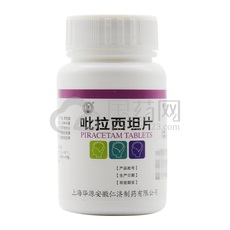 仁济堂 吡拉西坦片 0.4g*100片/瓶