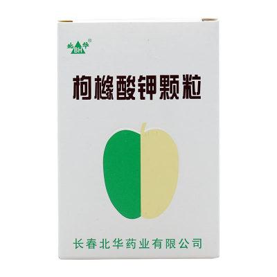 北华 枸橼酸钾颗粒 2g*10包/盒