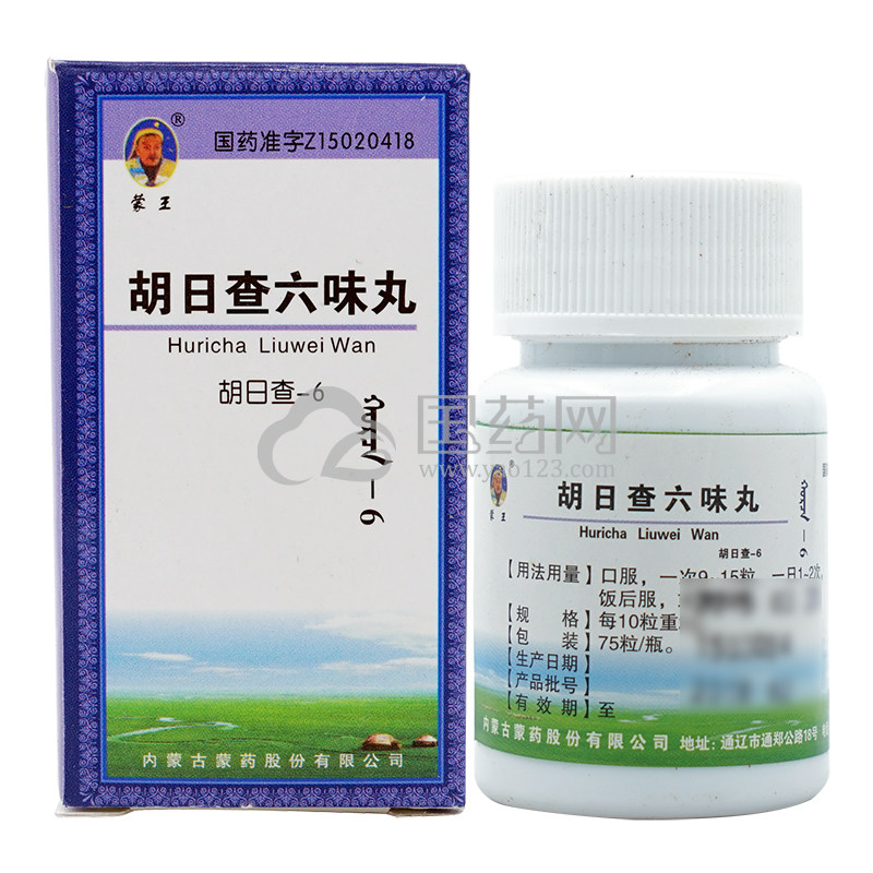 蒙王 胡日查六味丸(胡日查-6) 75粒*1瓶/盒