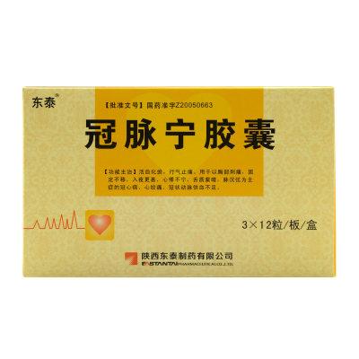 东泰 冠脉宁胶囊 0.48g*12粒*3板/盒
