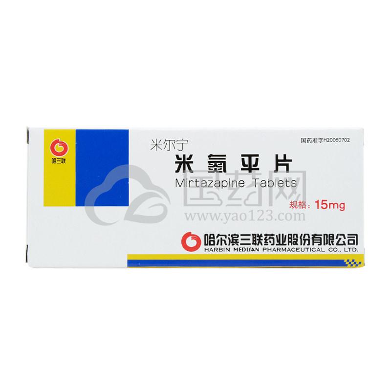 三联 米尔宁 米氮平片 15mg*20片/盒