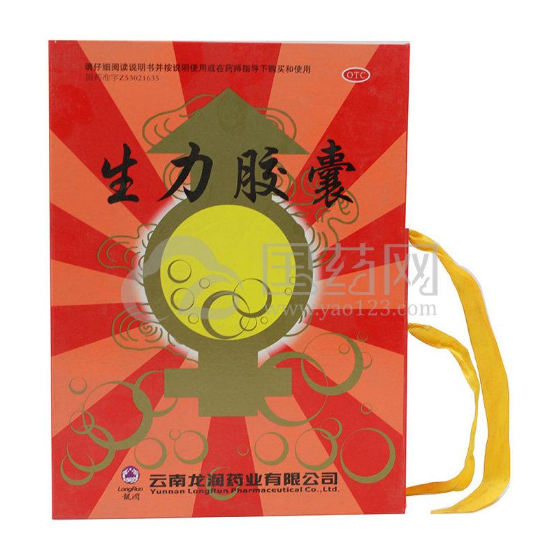 龙润 生力胶囊 0.35g*12粒*6版*2盒(礼盒)