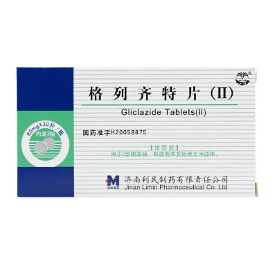 明水泉 格列齐特片(II) 80mg*20片*3板/盒