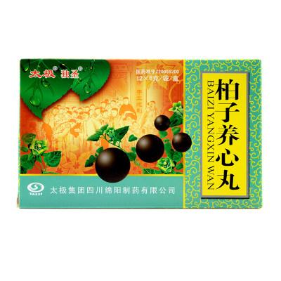 独圣 柏子养心丸 6g*12袋/盒