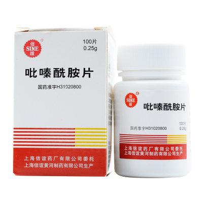 SINE/信谊 吡嗪酰胺片 0.25*100片/盒
