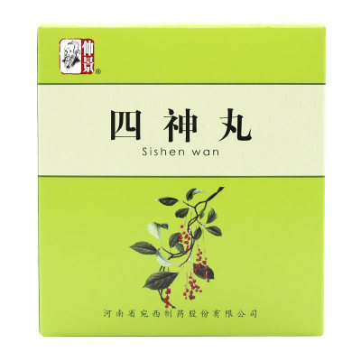 仲景 四神丸 9g*10袋/盒