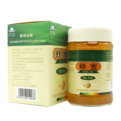 神蜂科技 蜂蜜 450g*1罐/盒