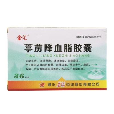 金汇 葶苈降血脂胶囊 0.3g*36粒/盒