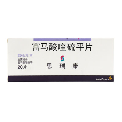 AstraZeneca/阿斯利康 思瑞康/SEROQUEL 富马酸喹硫平片