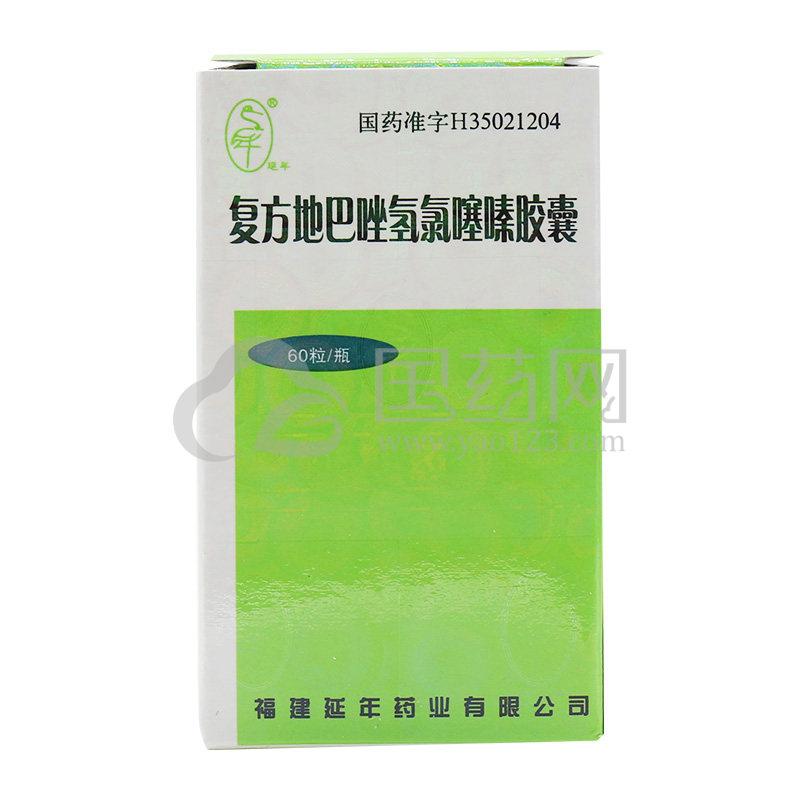 延年 复方地巴唑氢氯噻嗪胶囊 60粒*1瓶/盒