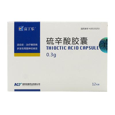 富丁乐 硫辛酸胶囊 0.3g*12粒/盒