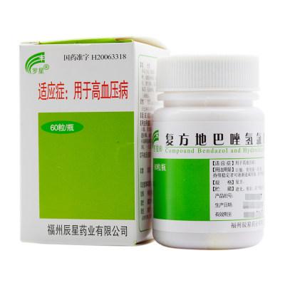 罗星 复方地巴唑氢氯噻嗪胶囊 60粒*1瓶/盒