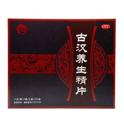 古汉 古汉养生精片 0.41g*12T*3板*5小盒
