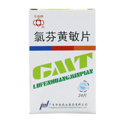 华南牌 氯芬黄敏片 24片/瓶