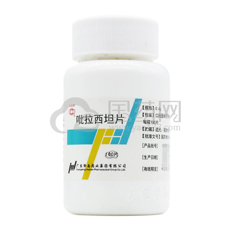 华南牌 吡拉西坦片 0.4g*100片/瓶