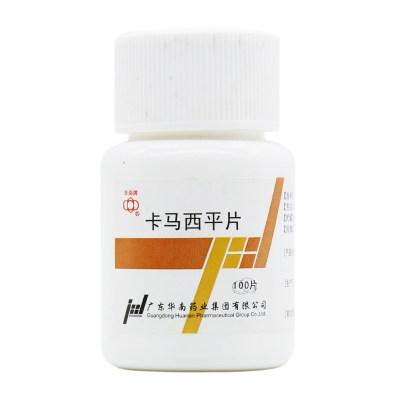 华南牌 卡马西平片 0.1g*100片/瓶