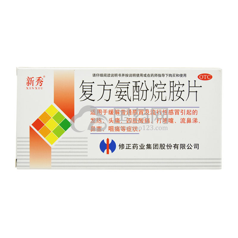 新秀 复方氨酚烷胺片 12片