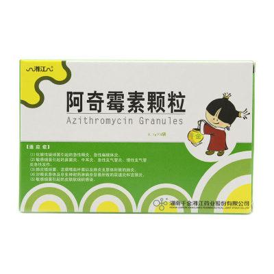 湘江 阿奇霉素颗粒 0.1g*6袋/盒