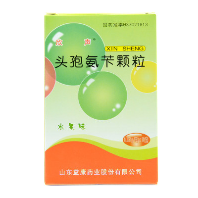 欣声 头孢氨苄颗粒 0.125g*10袋/盒
