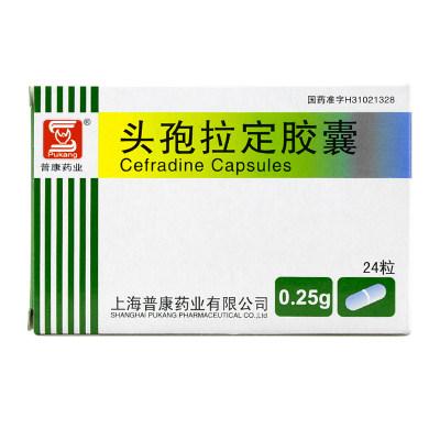 普康 头孢拉定胶囊 0.25g*24粒/盒
