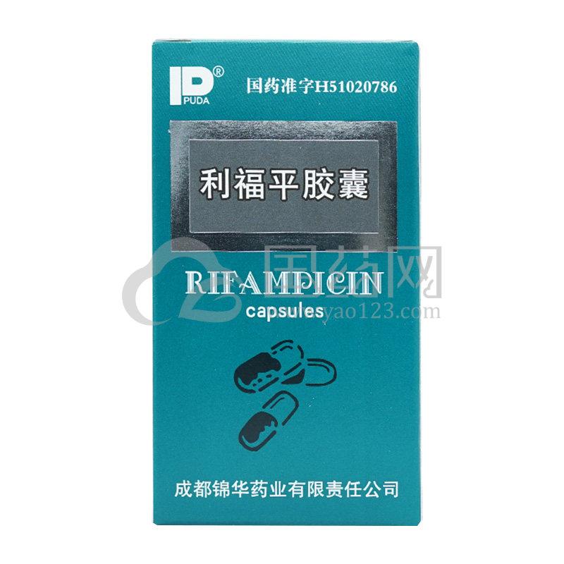 PUDA 利福平胶囊 0.15g*100粒*1瓶/盒