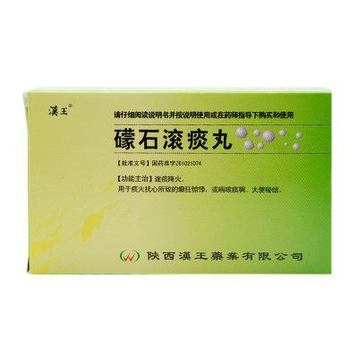 汉王 礞石滚痰丸 6g*10袋/盒