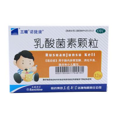 捷诺康 乳酸菌素颗粒 1g*12袋/盒