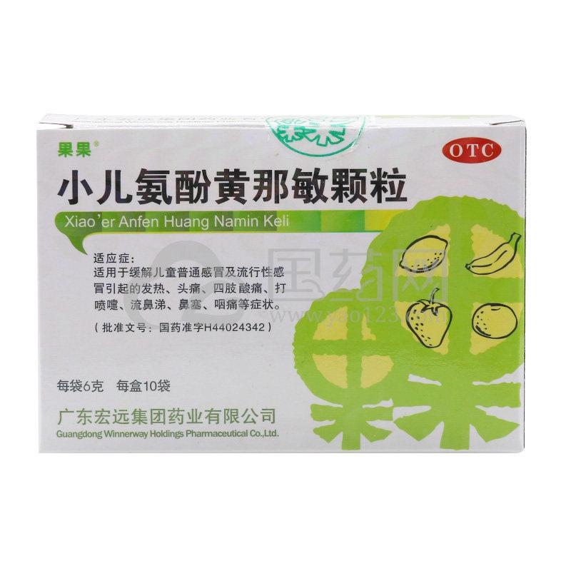 果果 小儿氨酚黄那敏颗粒 6g*10袋/盒