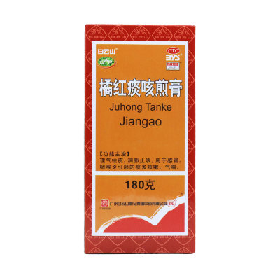 白云山 橘红痰咳煎膏180g