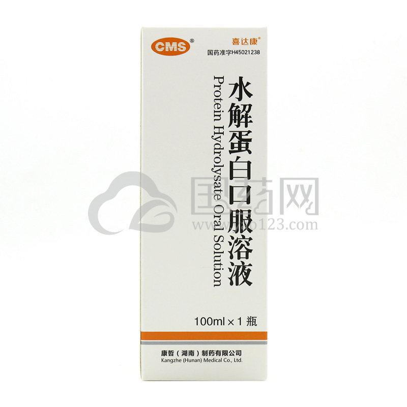喜达康 水解蛋白口服溶液 100ml*1瓶/盒