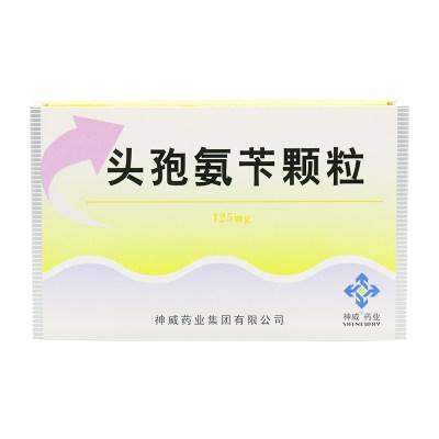 神威药业 头孢氨苄颗粒 125mg*12袋/盒