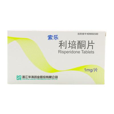 华海 索乐 利培酮片 1mg*60片/盒