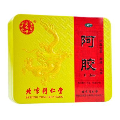 同仁堂 阿胶250g (62.5g*4块)