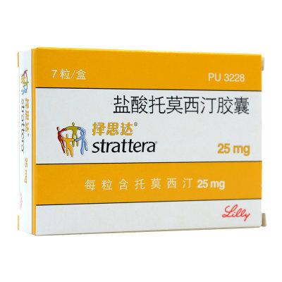 择思达 盐酸托莫西汀胶囊 25mg*7粒/盒