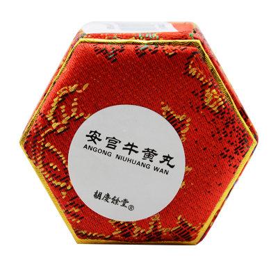 胡庆余堂 安宫牛黄丸 3g*1粒/盒