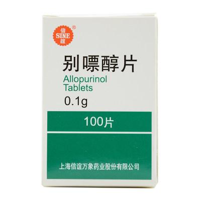 SINE/信谊 别嘌醇片 0.1g*100片/盒