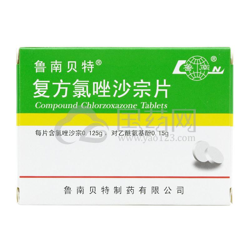 鲁南贝特 鲁南贝特 复方氯唑沙宗片 24片/盒