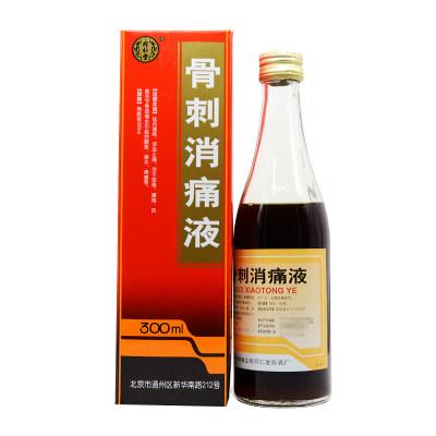 同仁堂 骨刺消痛液 300ml*1瓶/盒