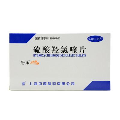 纷乐 硫酸羟氯喹片 0.1g*14片/盒