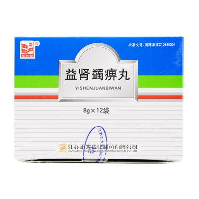 东方草 益肾蠲痹丸 8g*12袋/盒