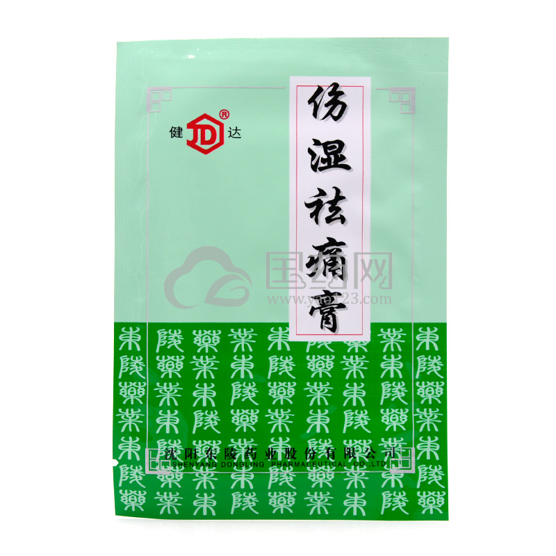 健达 伤湿祛痛膏 4贴/袋