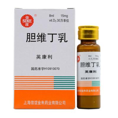 英康利 胆维丁乳 8ml*1瓶/盒