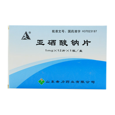 希力 亚硒酸钠片 1mg*12片/盒