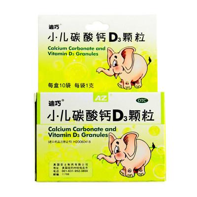 迪巧 小儿碳酸钙D3颗粒 10袋/盒