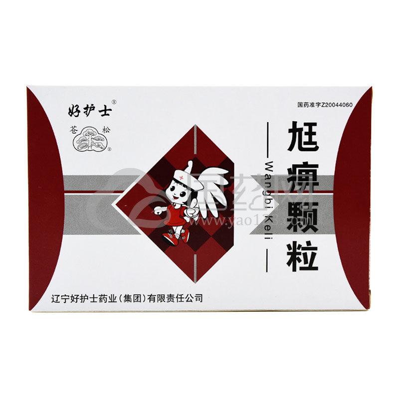 好护士 苍松 尪痹颗粒 6g*12袋/盒