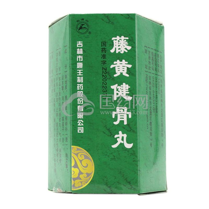龙潭山 藤黄健骨丸 30丸*1袋/桶
